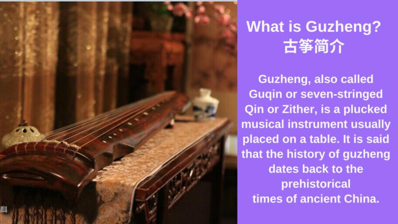 Chinese music -guzheng