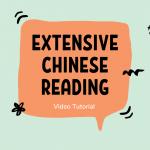 chinese mandarin