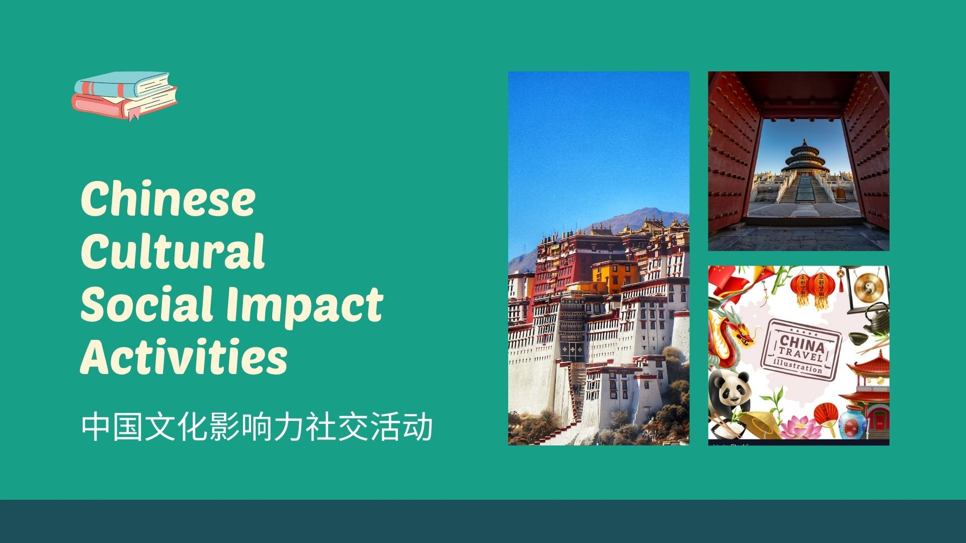 China social impact