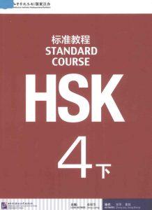 5 HSK标准教程 4 下_PDF电子书下载 高清 带索引书签目录_姜丽萍主编_北京:北京语言大学出版社_P155_2014.11_页面_001
