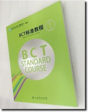 BCT textbook