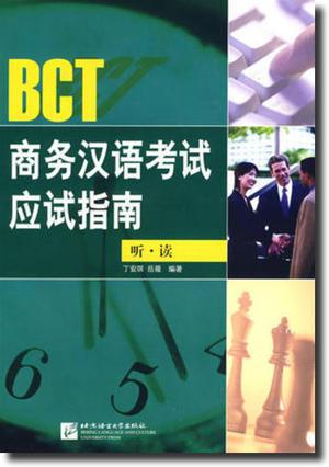 BCT 4 300