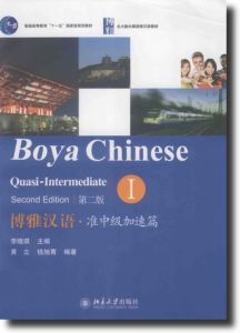Boya Chinese 2