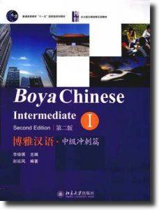 Boya Chinese 3.1