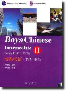 Boya Chinese 3.2