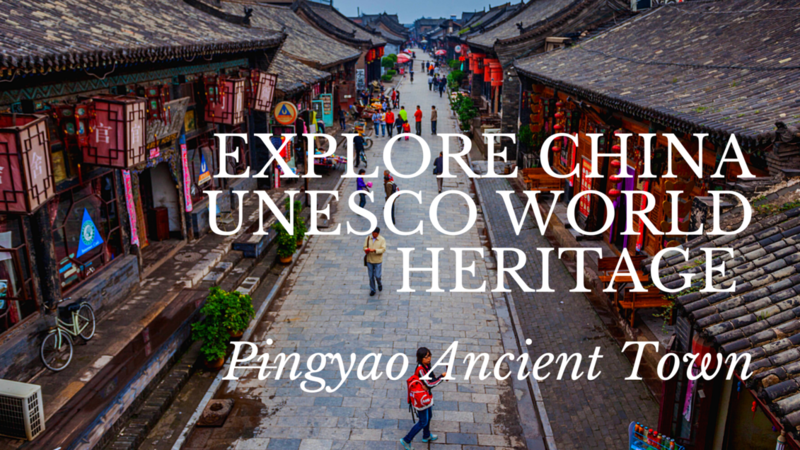 pingyao ancient town explore