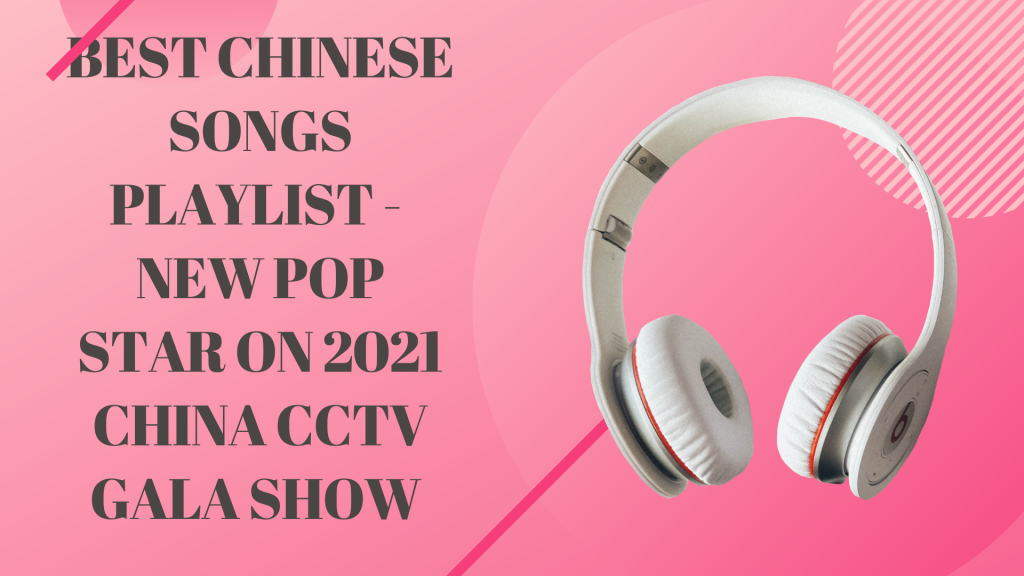 Best Chinese Songs Playlist - New Standing Pop Star on 2021 China CCTV Gala Show
