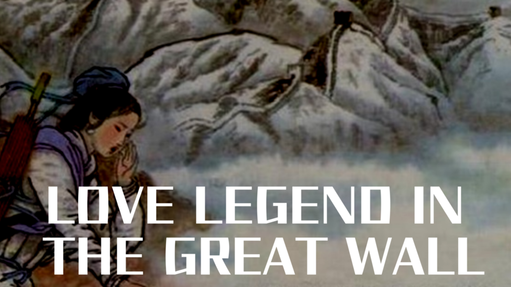 Love legend in the great wall
