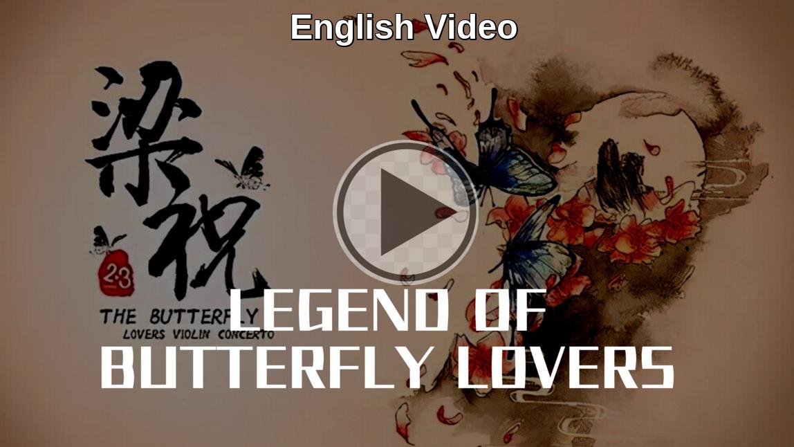 legend of butterfly lovers