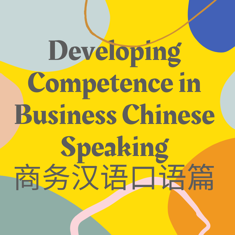 business Chinese speaking