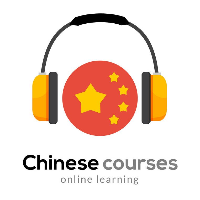 Chinese language learning logo icon with headphones. Creative chinese class fluent concept speak test and grammar.
