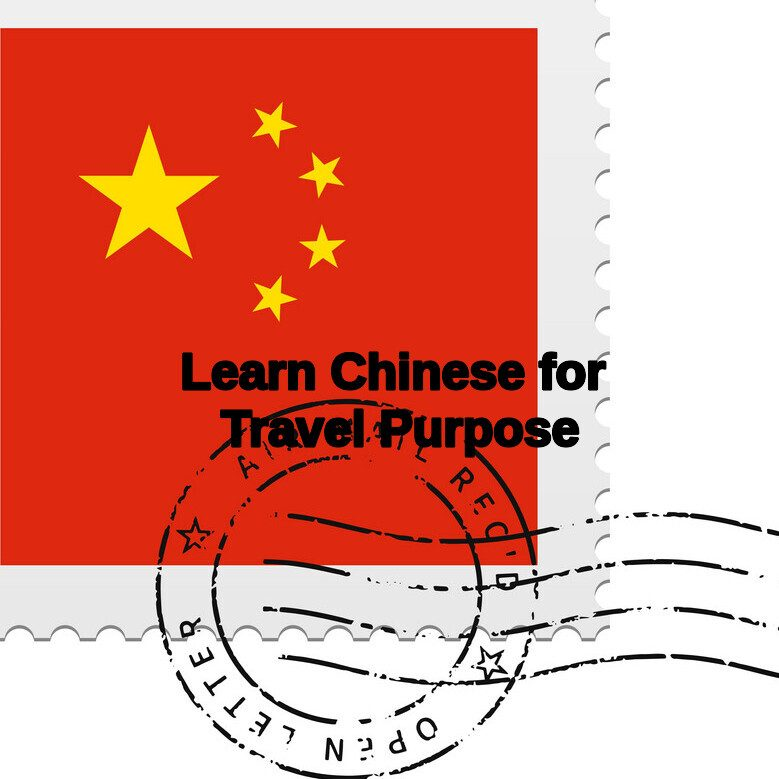 earn Chinese for travel purpose